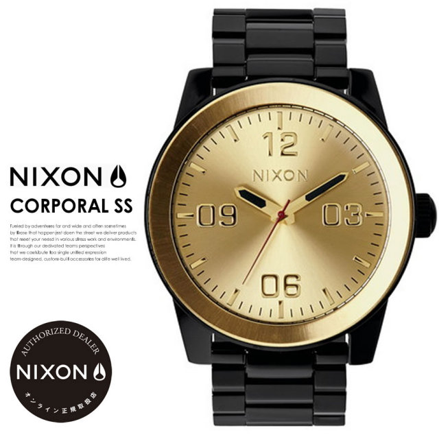 NIXON ニクソン リストウォッチ CORPORAL SS A346010 7V9319