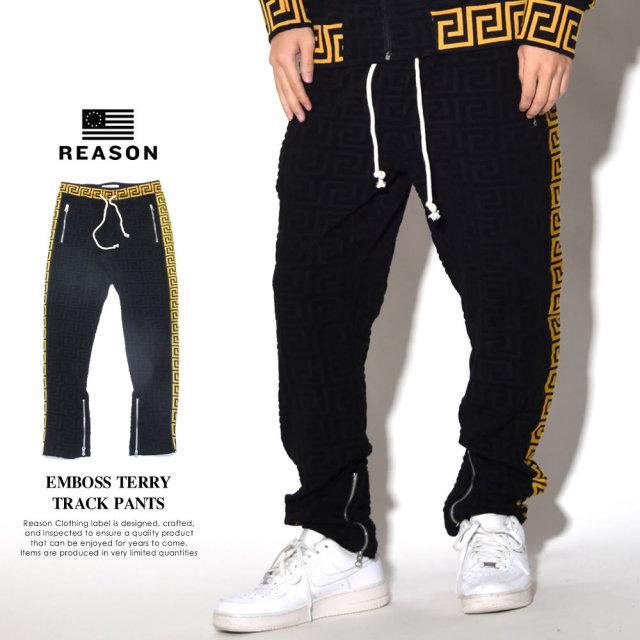 REASON リーズン トラックパンツ メンズ EMBOSS TERRY TRACK PANTS (Q8-2)