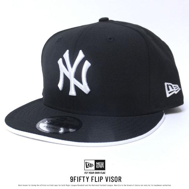 NEW ERA ニューエラ スナップバックキャップ 9FIFTY ニューヨーク・ヤンキース ブラック×ホワイト ホワイトフリップバイザー (11589127)