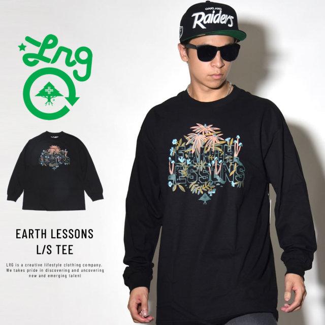 LRG エルアールジー 長袖Tシャツ EARTH LESSONS LS TEE J181073