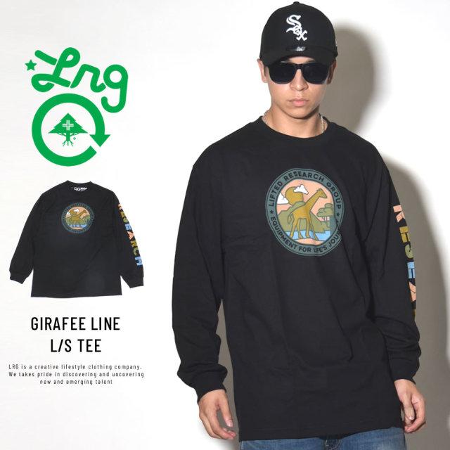 LRG エルアールジー 長袖Tシャツ GIRAFEE LINE LS TEE J181075