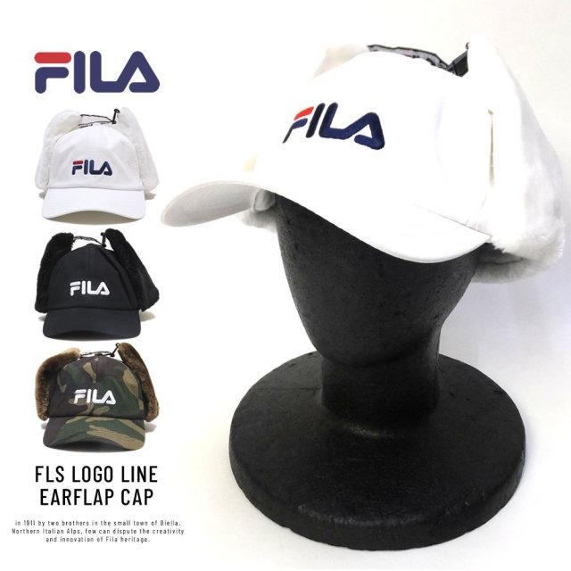 FILA フィラ フラットバイザーキャップ FLS LOGO LINE EARFLAP CAP 188113801