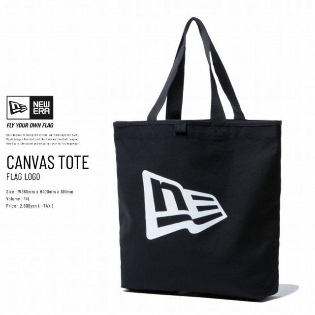 New Era (ニューエラ) トートバッグ CANVAS TOTE BAG 14L フラッグロゴ ブラック×ホワイト (11783337)