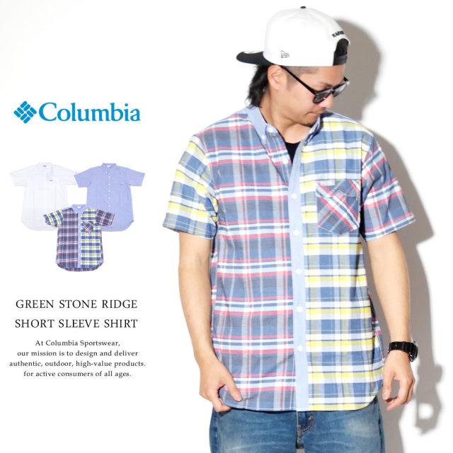 COLUMBIA コロンビア 半袖シャツ GREEN STONE RIDGE SHORT SLEEVE SHIRT PM6496