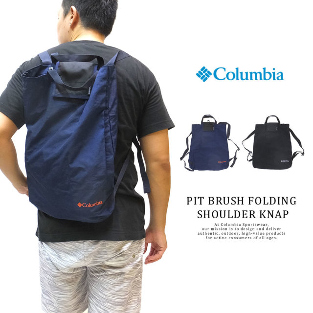 COLUMBIA コロンビア ナップサック PIT BRUSH FOLDING SHOULDER KNAP PU2259