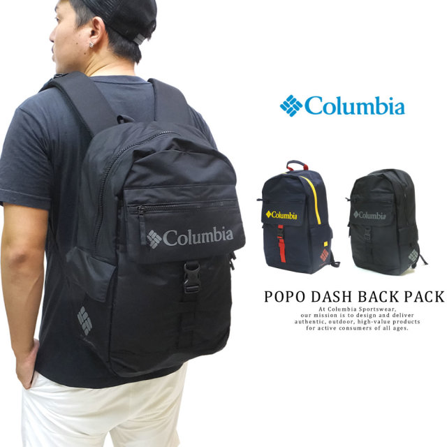 COLUMBIA コロンビア バックパック POPO DASH BACK PACK PU8099