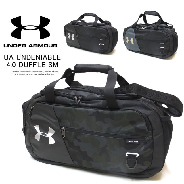 UNDER ARMOUR アンダーアーマー ダッフルバッグ UA UNDENIABLE 4.0 DUFFLE SM 1342656