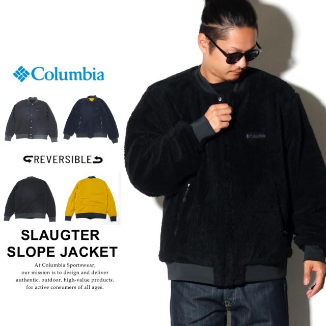 COLUMBIA コロンビア リバーシブルジャケット スロータースロープジャケット SLAUGTER SLOPE JACKET PM1562