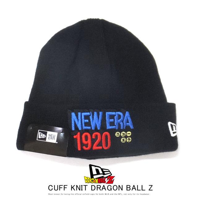 NEW ERA ニューエラ ニットキャップ カフニット ミッド DRAGON BALL Z ドラゴンボールZ 1920 ボール ブラック 12110746