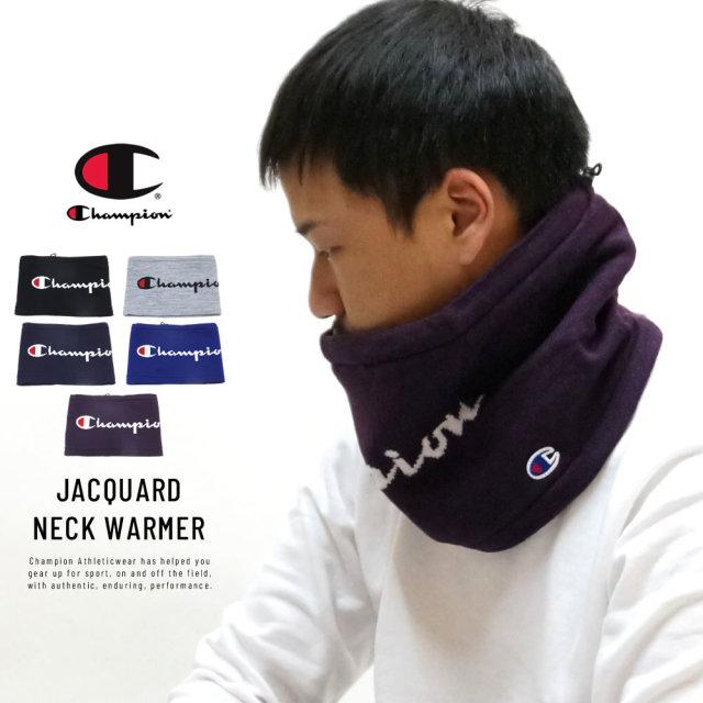 CHAMPION チャンピオン ネックウォーマー JACQUARD NECK WARMER 788-0039