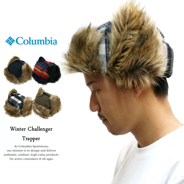 COLUMBIA コロンビア フライトキャップ ミリタリーキャップ WINTER CHALLENGER TRAPPER CU0072