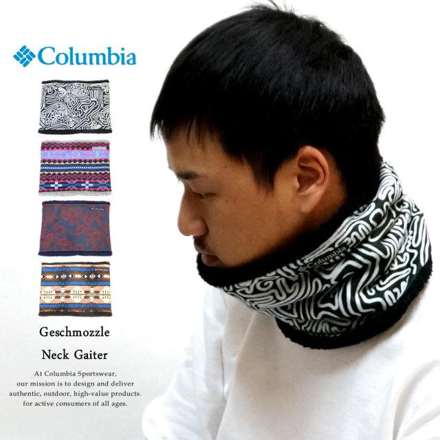 COLUMBIA コロンビア ネックウォーマー ネックゲイター GESCHMOZZLE NECK GAITER PU2261
