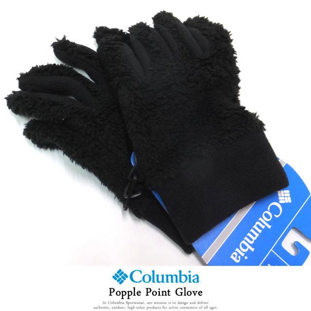 COLUMBIA コロンビア グローブ POPPLE POINT GLOVE PU3085