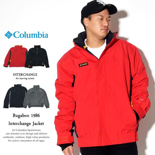 COLUMBIA コロンビア ダウンジャケット 3WAYジャケット BUGABOO 1986 INTERCHANGE JACKET WE1190