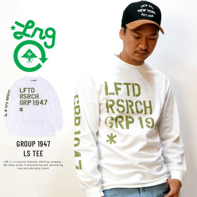 LRG エルアールジー 長袖Tシャツ GROUP 1947 LS TEE L191002