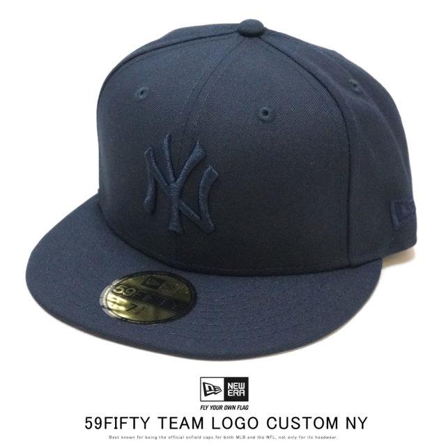 NEW ERA ニューエラ フラットバイザーキャップ 59FIFTY ニューヨーク・ヤンキース ネイビー × ミッドナイトネイビー 12154565