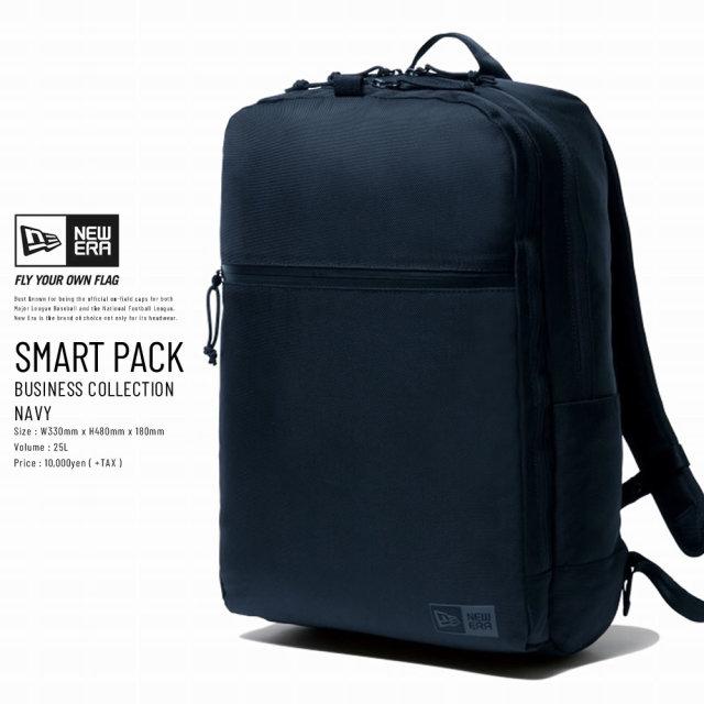 New Era (ニューエラ) バックパック BUSINESS SMART PACK 26L ネイビー (11901484)
