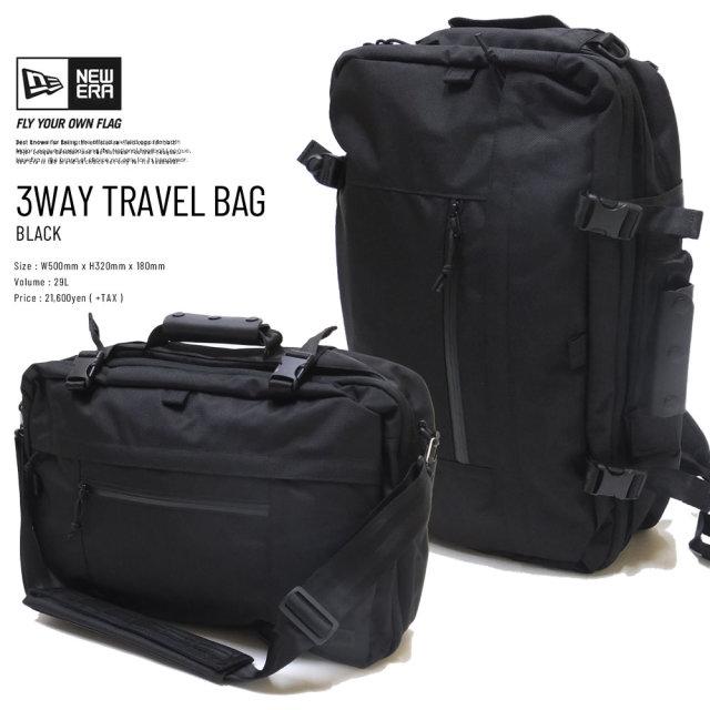 New Era (ニューエラ) 3WAYトラベルバッグ BUSINESS 3WAY TRAVEL BAG 33L ブラック (11901535)