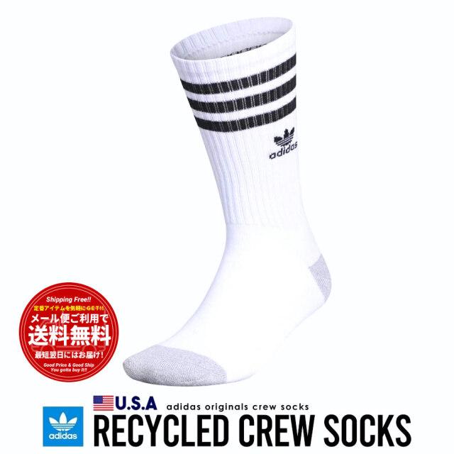 アディダス オリジナルス adidas Originals クルーソックス メンズ 靴下 USAモデル リサイクルドシングルクルー ホワイト 白 EV7763