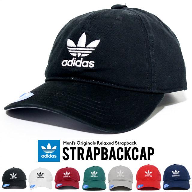 アディダス オリジナルス adidas Originals キャップ 帽子 メンズ レディース USAモデル リラックスドストラップバックハット