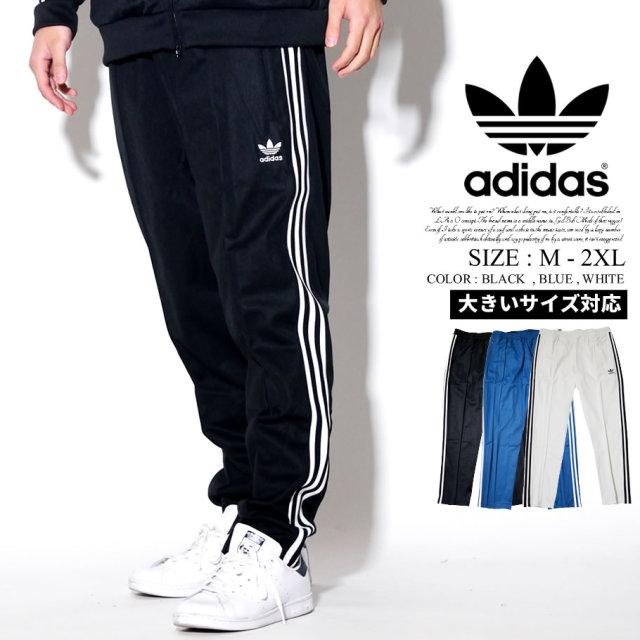 adidas アディダス ジャージ トラックパンツト メンズ 3本ライン BECKENBAUER TP CW1269 DV1517 DV1518 服 通販
