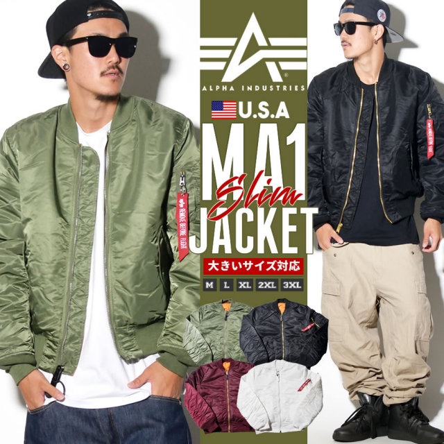 ALPHA (アルファ) MA-1ジャケット メンズ (MJM44530C1) AHJT005