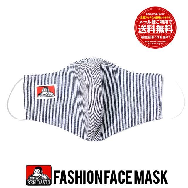 BEN DAVIS ベンデイビス マスク 洗える おしゃれ USAモデル フェイスマスク ヒッコリーストライプ