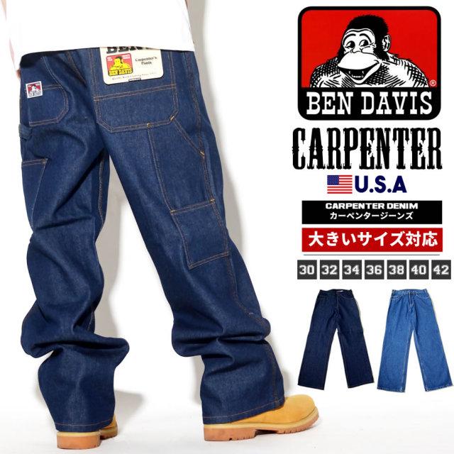 BEN DAVIS ベンデイビス ペインターパンツ デニム ジーンズ メンズ ワイド 大きいサイズ USAモデル カーペンターパンツ