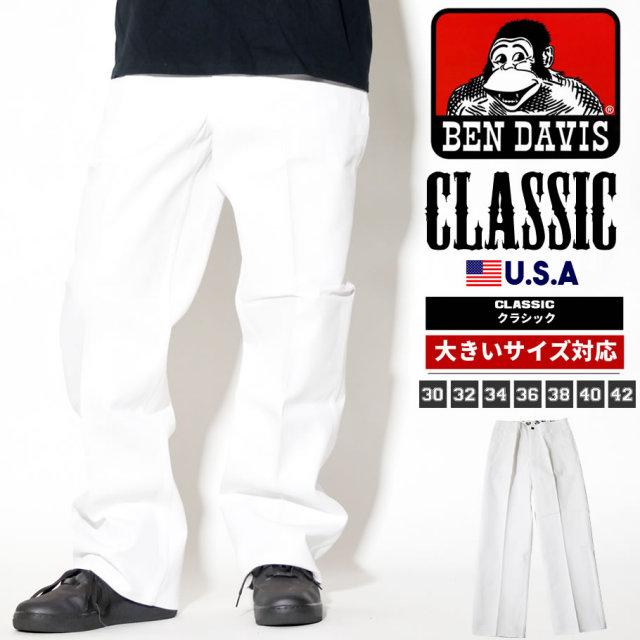 BEN DAVIS ベンデイビス ワークパンツ チノパン メンズ ワイド 大きいサイズ USAモデル オリジナルベンズパンツ