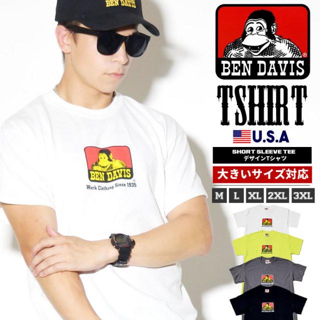 BEN DAVIS ベンデイビス 半袖 Tシャツ メンズ 大きいサイズ ゴリラロゴ 服 通販 BETT006