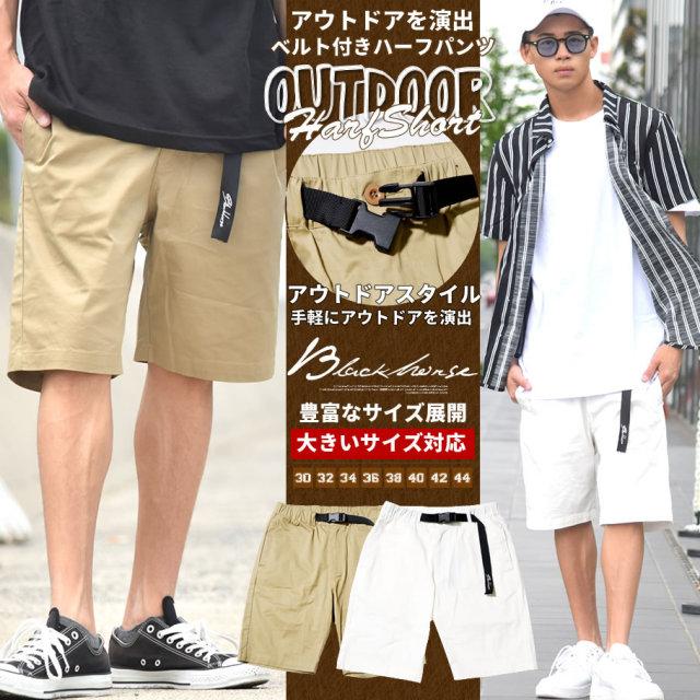 BLACK HORSE ブラックホース ベルト付 ハーフパンツ 短パン ショート メンズ カジュアル ストリート系 hiphop ファッション BHDT038