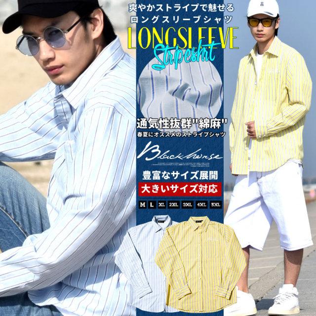 BLACK HORSE ブラックホース 長袖 ストライプシャツ メンズ 大きいサイズ ストリート系 hiphop ホップホップ ファッション 通販 BHOT014