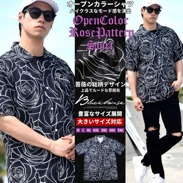 BLACK HORSE ブラックホース 半袖シャツ メンズ 大きいサイズ ローズ 薔薇 ストリート系 hiphop ヒップホップ ファッション BHOT019