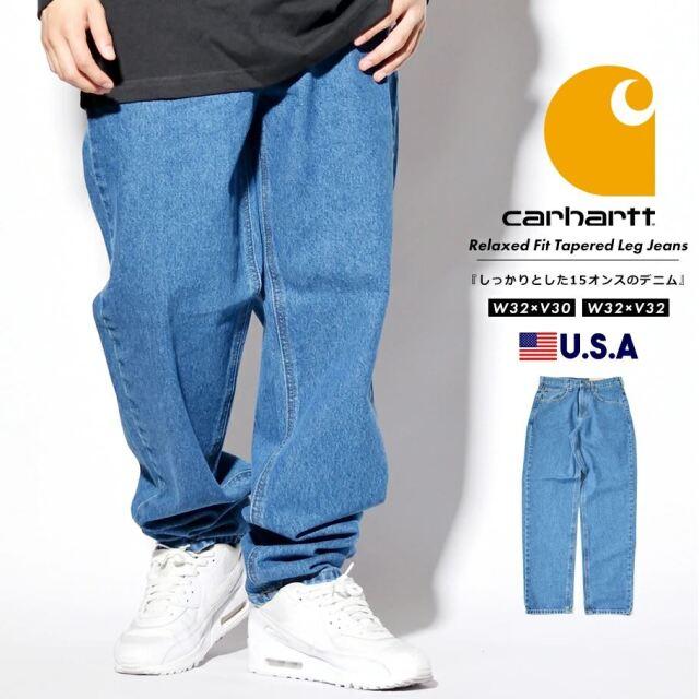 Carhartt カーハート ジーンズ デニムパンツ メンズ 15.0oz 大きいサイズ USAモデル B17