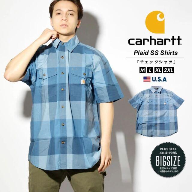 Carhartt カーハート ワークシャツ チェックシャツ メンズ 半袖 ビッグシルエット 大きいサイズ USAモデル 104623