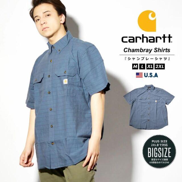 Carhartt カーハート ワークシャツ ボーダー シャンブレー メンズ 半袖 ボタンダウン ビッグシルエット 大きいサイズ USAモデル 104369