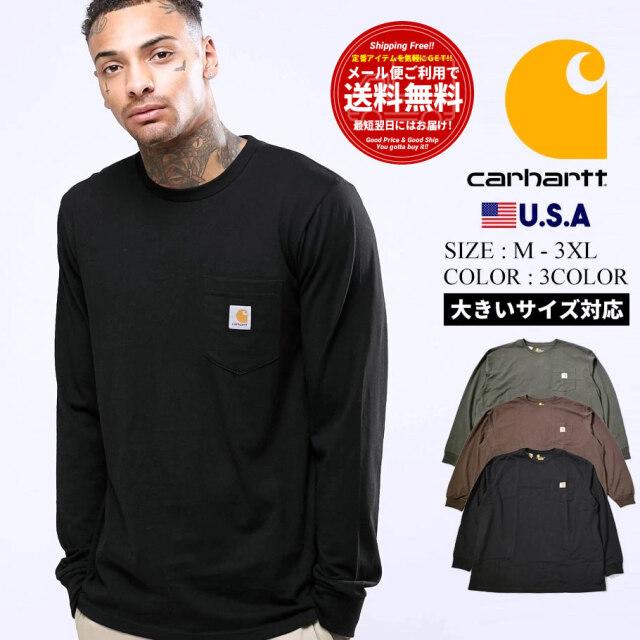 carhartt カーハート ポケットロンT 長袖Tシャツ 胸ポケット付き メンズ USAモデル ワークウェアロングスリーブポケットTシャツ K126