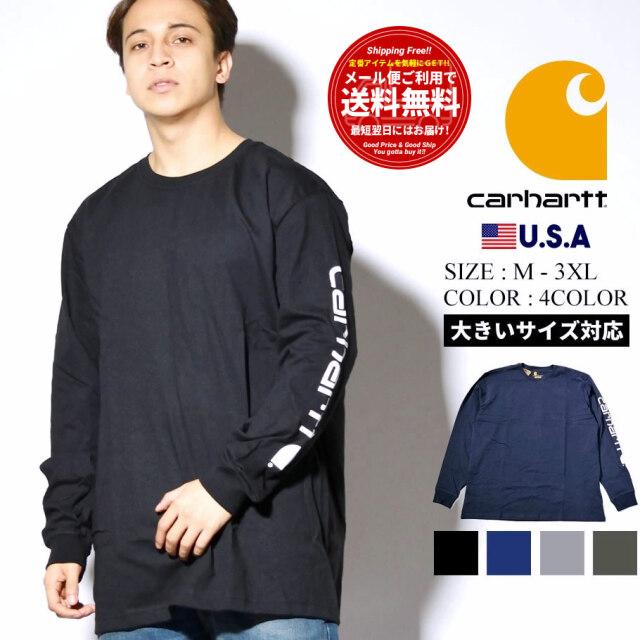 carhartt カーハート ロンT 長袖Tシャツ メンズ USAモデル ワークウェアロングスリーブグラフィックロゴTシャツ K231