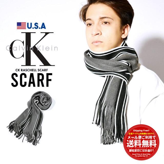 カルバンクライン CALVIN KLEIN マフラー スカーフ メンズ USAモデル CKラッセルスカーフ 1CK0114
