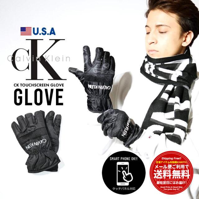 カルバンクライン CALVIN KLEIN 手袋 メンズ スマホ対応 USAモデル CKタッチスクリーングローブ 1CK3131
