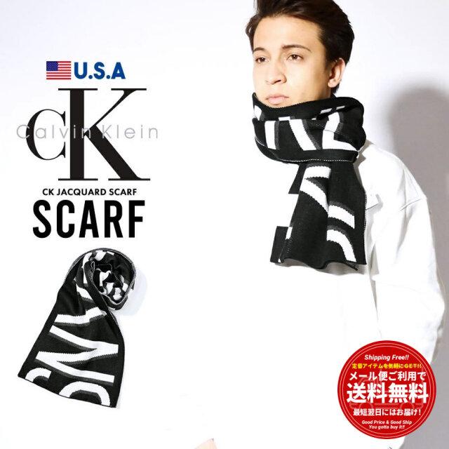 カルバンクライン CALVIN KLEIN マフラー スカーフ メンズ USAモデル CKジャガードスカーフ 1CK0148