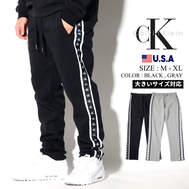 Calvin Klein カルバンクライン スエットパンツ メンズ サイドライン CK ロゴ ストリート系 ヒップホップ カジュアル ファッション 41Q9034 服 通販
