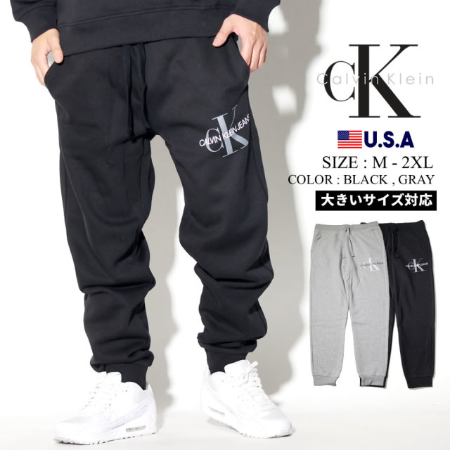Calvin Klein カルバンクライン スエットパンツ メンズ CK ロゴ ストリート系 ヒップホップ カジュアル ファッション 41QY979 服 通販