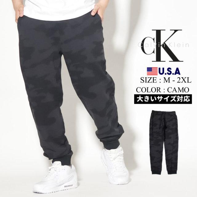 Calvin Klein カルバンクライン ジョガーパンツ メンズ 迷彩柄 カモフラ CAMO JOGGER 40VM822