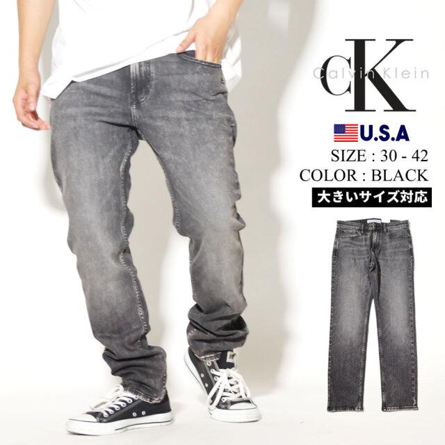 Calvin Klein カルバンクライン ジーンズ デニムパンツ 41VM707