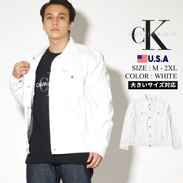 Calvin Klein カルバンクライン トラッカージャケット メンズ 大きいサイズ ESSENTIAL TRUCKER 41VM749 454 ホワイト