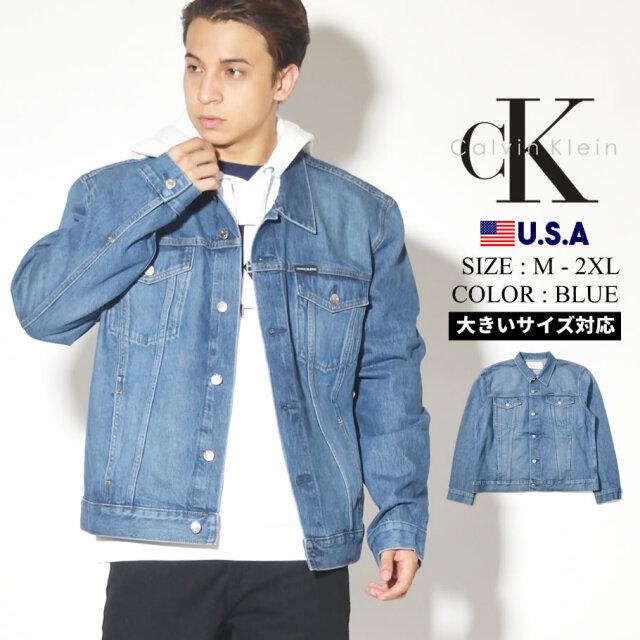 Calvin Klein カルバンクライン デニムジャケット メンズ 大きいサイズ PRIDE BLUE ESSENTIAL 41VM793