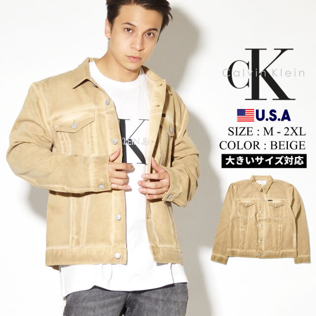 Calvin Klein カルバンクライン トラッカージャケット メンズ 大きいサイズ ESSENTIAL TRUCKER 41VM749 461 ベージュ