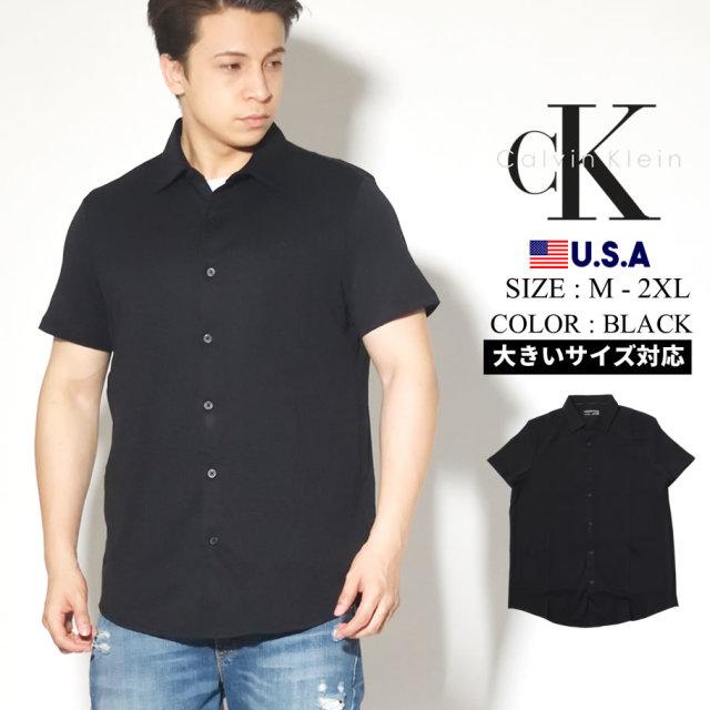 Calvin Klein カルバンクライン 半袖シャツ メンズ SHORT SLEEVE LIQUID KNIT SHIRT 40VM214