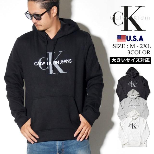 Calvin Klein カルバンクライン パーカー メンズ CK ロゴ ストリート系 ヒップホップ カジュアル ファッション 41QY904 服 通販